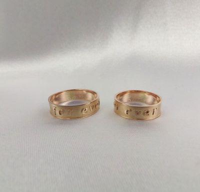 Обручальные кольца for ever