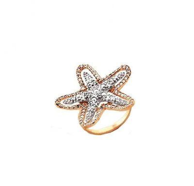 Кольцо морская звезда