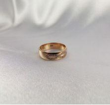 Кольцо в виде восьмерки