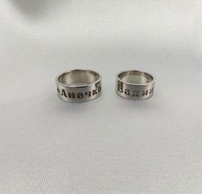 Свадебные кольца с именами