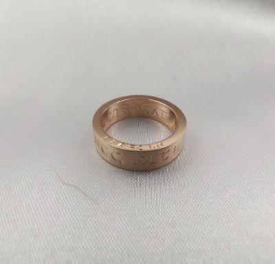 Кольцо царя Соломона на иврите