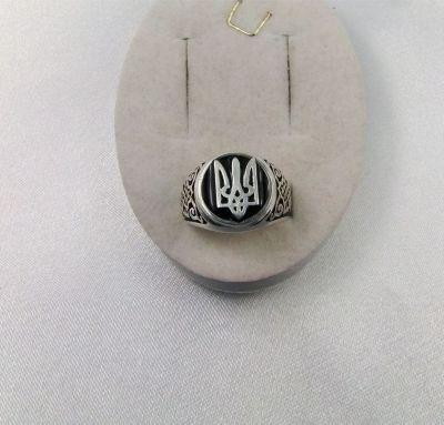Кольцо трезуб