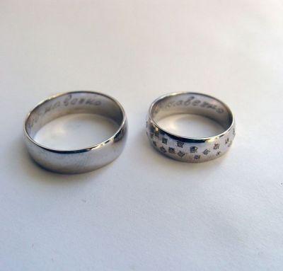 Серебряные свадебные кольца