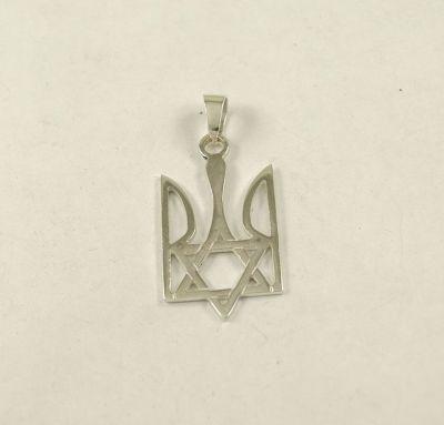 Подвеска звезда Давида и герб Украины