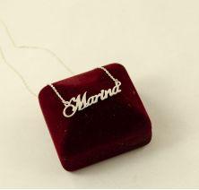 Цепочка с именем Марина