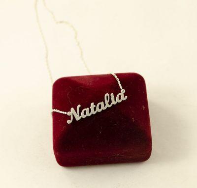 Цепочка с именем Наталья