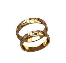 Обручальные кольца квадраты